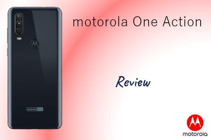 motorola one action opiniones
